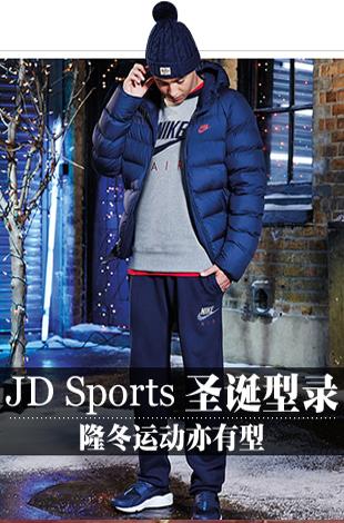 JD Sports 2014圣诞男装型录