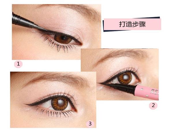 眼线简单画法 可爱时髦风格多变