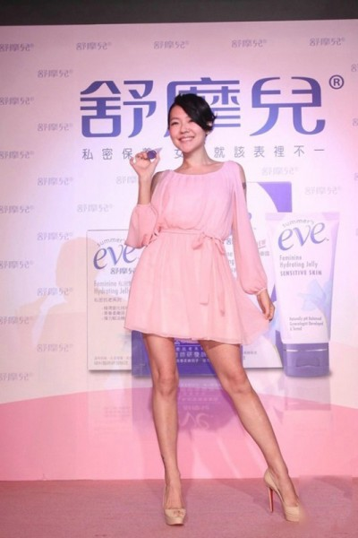 小S优雅粉色裙装